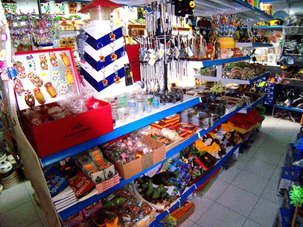 1096 shop (Medium)