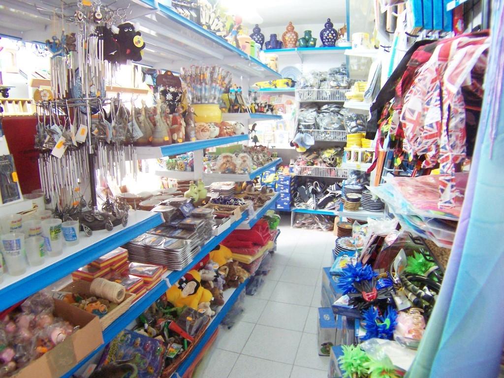 1096 shop1 (Medium)