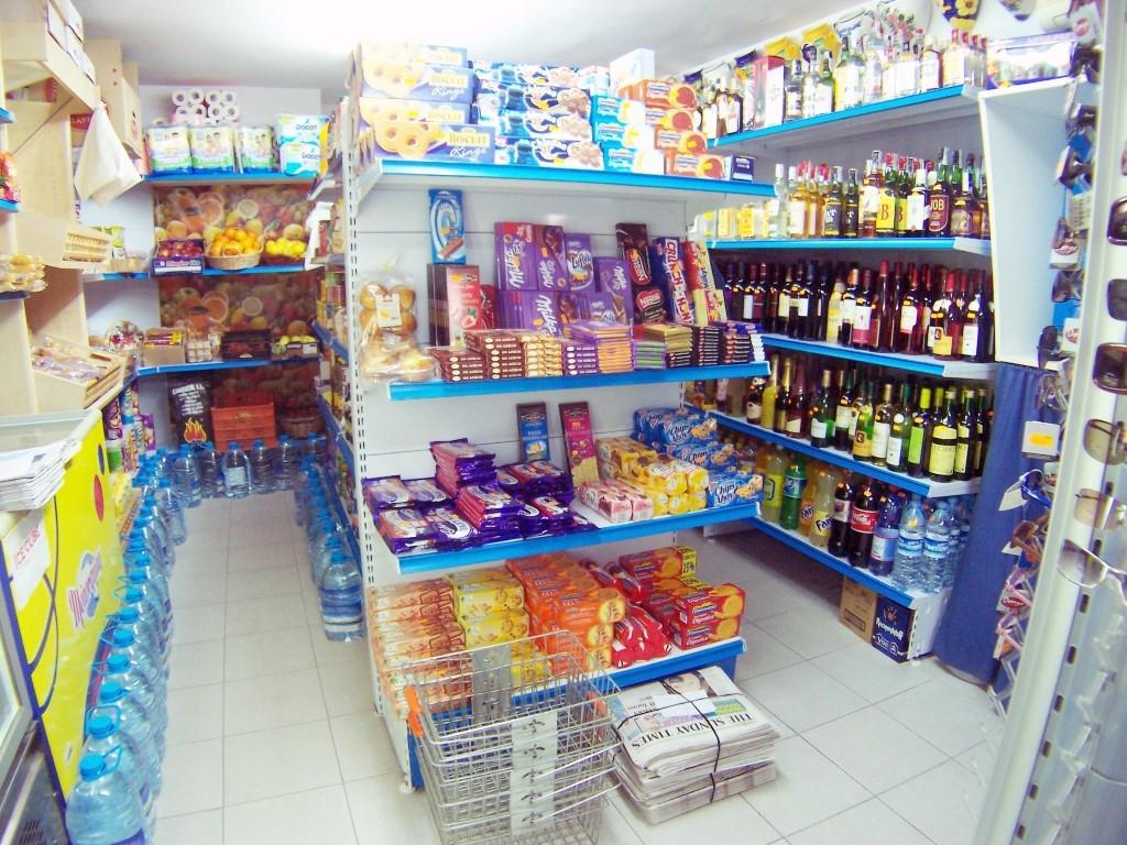 1096 shop2 (Medium)